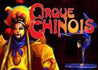 cirque-chinois