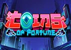 coins-of-fortune